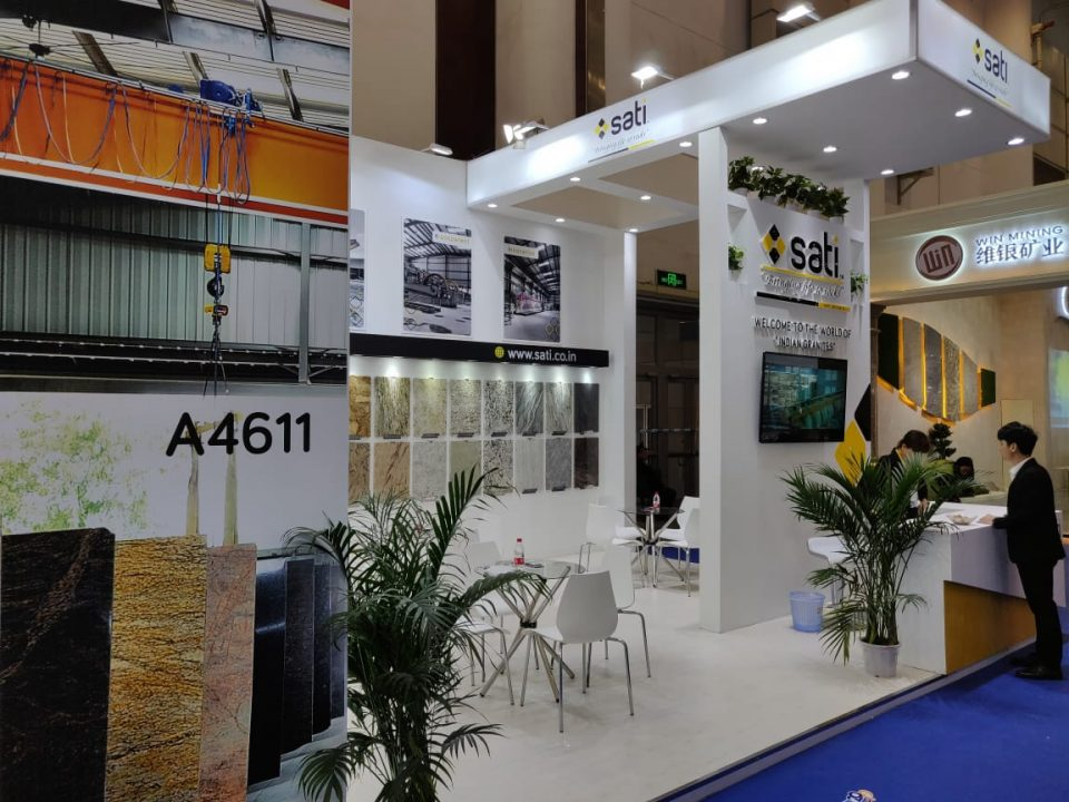 News | Events and Trade Fairs - Sati Exports India